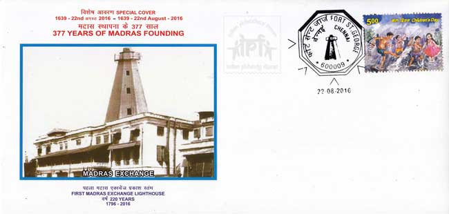 Special Cover on first Madras Exchange Light House