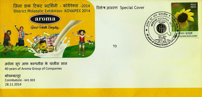 Special Cover on 40 years of Aroma Group of Companies, Coimbatore