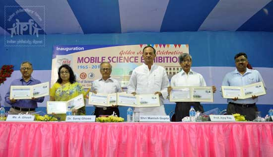 Special Cover on Golden Jubilee of Mobile Science Museum