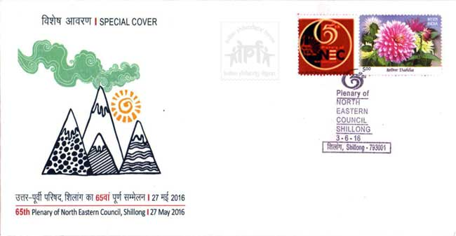Special Cover on 65th Plenary of North Eastern Council