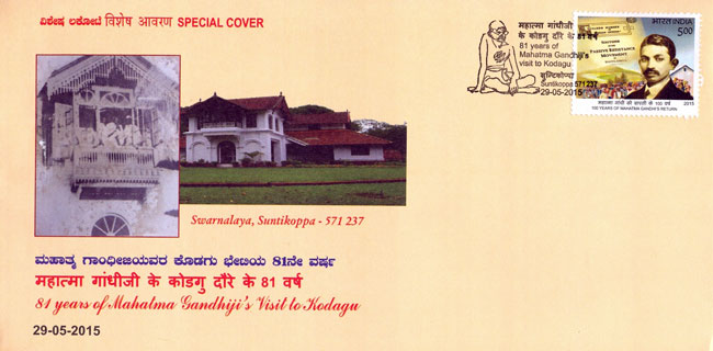 Special Cover on 81 Years of Mahatma Gandhiji's Visit to Kodagu