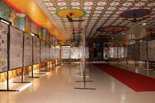 EIPEX-2014, 2nd Eastern India Philatelic Exhibition