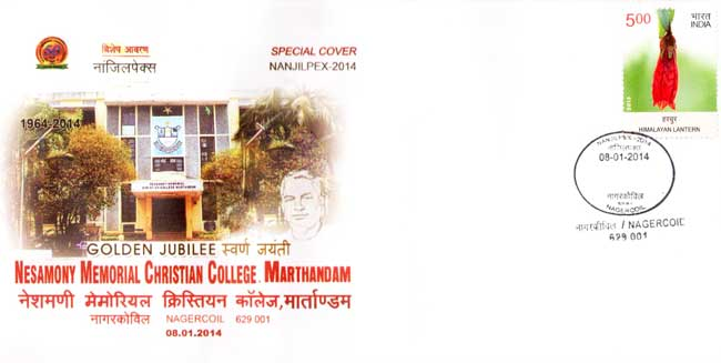 Nesamony Memorial Christian College Special Cover