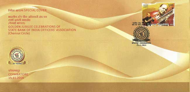 Special Cover on Golden Jubilee Celebrations of State Bank of India Officers' Association, Chennai Circle