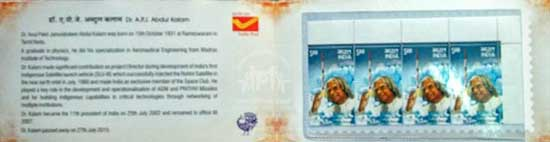 Booklet on Dr. A. P. J. Abdul Kalam