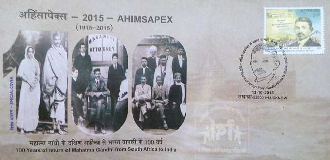 Special Cover on 100 Years of return of Mahatma Gandhi from South Africa to India