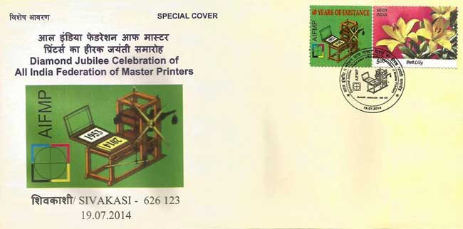 Special Cover on Diamond Jubilee Celebrations of All India Federation of Master Printers (AIFMP)
