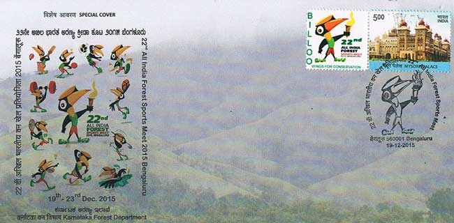Special Cover on 22nd All India Forest Sports Meet 2015, Bengaluru