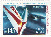 Air-India International Services - 25th Anniversary