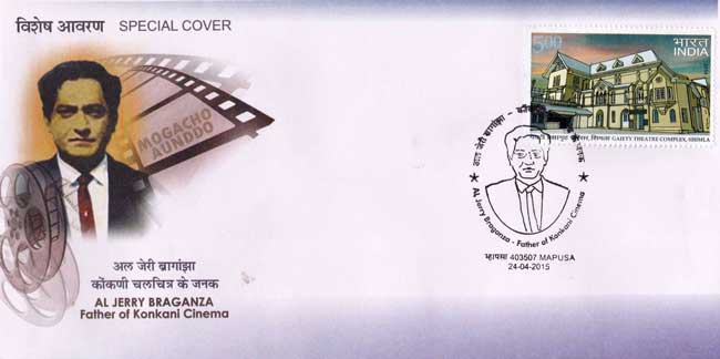 Special Cover on AL Jerry Braganza, father of Konkani Cinema