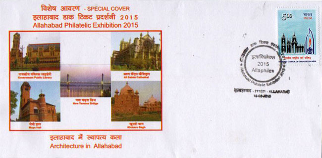 Special Cover on Architecture in Allahabad