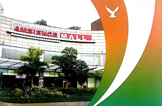 Ambience Mall Picture Postcard