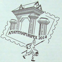 Ananthapuripex-2014