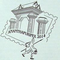 Ananthapuripex-2014