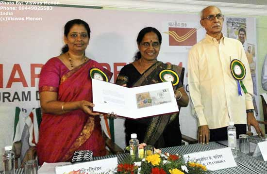 Ananthapuripex-2014, Thiruvananthapuram District Level Philatelic Exhibition