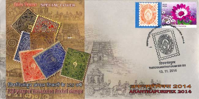 Special cover on '125 years of first Anchal Stamps'