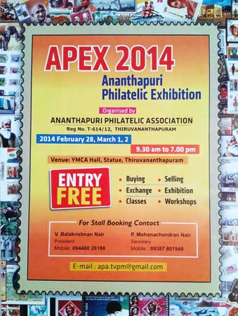 APEX2014 Philatelic Exhibition