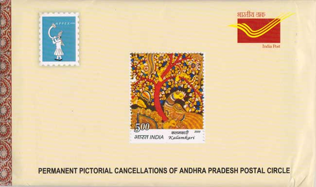 A. P. State Permanent Pictorial cancellation Booklet