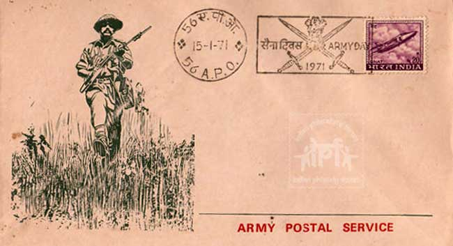 Army Day Army Cover 15 Jan 1971