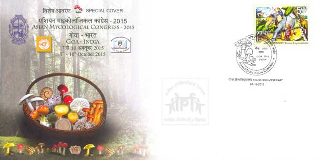 Special Cover on Asian Mycological Congress 2015