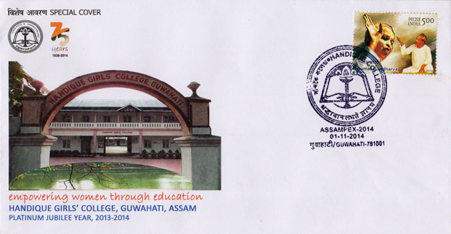 Special Cover released at Assampex 2014