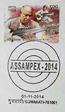 Assampex-2014 Special Cancellation