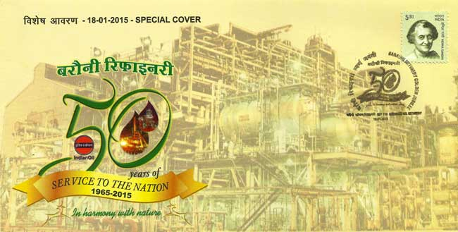 Special Cover on Golden Jubilee of Barauni Refinery