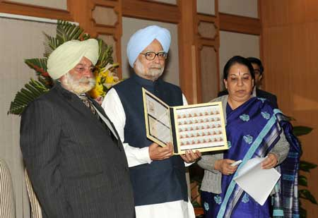 Commemorative Stamp on Beant Singh released