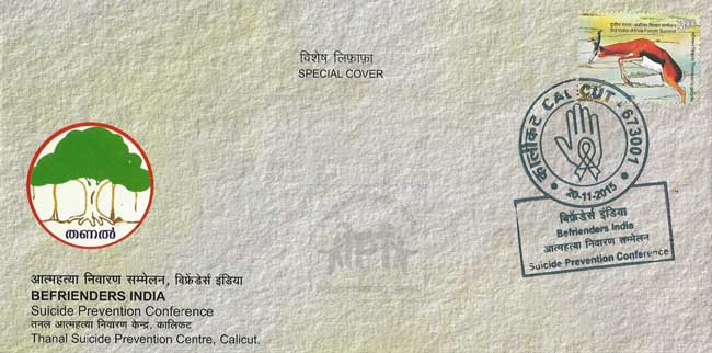 Special Cover on Befrienders India Suicide Prevention Conference