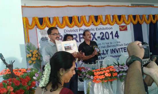 Berpex-2014, District Level Philatelic Exhibition