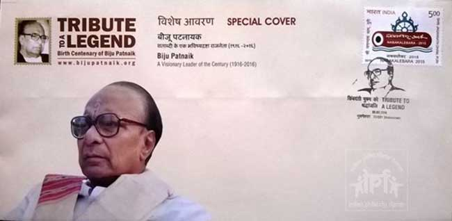 Special Cover on Birth Centenary of Biju Patnaik