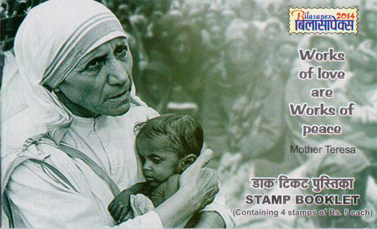 Bilasapex Mother Teresa Booklet