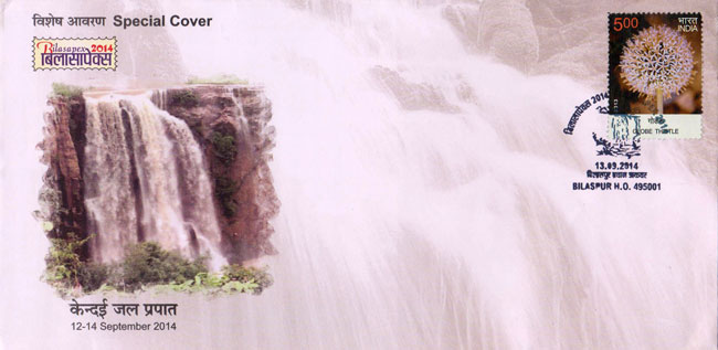 Special Cover on Kendai Water Fall