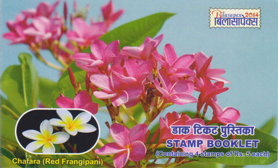 Stamp Booklet on Chafara (Frangipani)