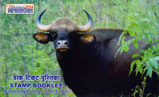 Stamp Booklet on Gaur (Bison)
