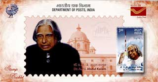 Stamp Booklet on Dr. APJ Abdul Kalam