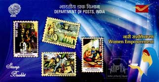 Stamp Booklet on Women Empowerment