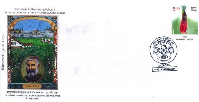 Special Cover on Centenary of Catholic Association of South Kanara