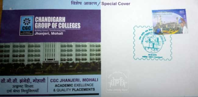 Special Cover on Chandigarh Group of Colleges, Jhanjeri