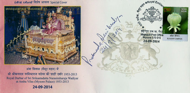Special Cover on Royal Durbar of Srikanatadatta Narasimharaja Wadiyar