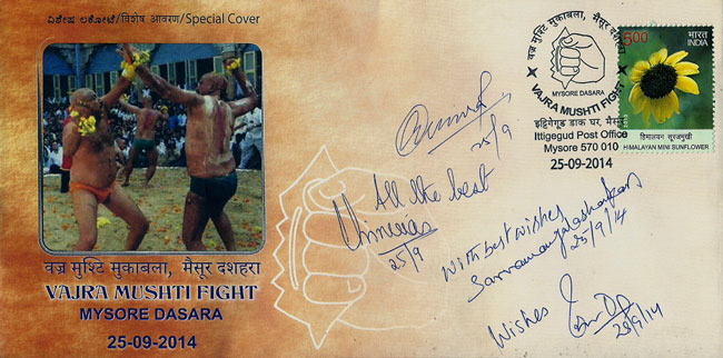 Special Cover on Vajra Mushti Kalaga