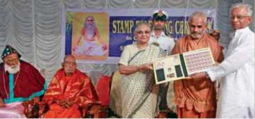 Chattampi Swamikal Stamp Release Function