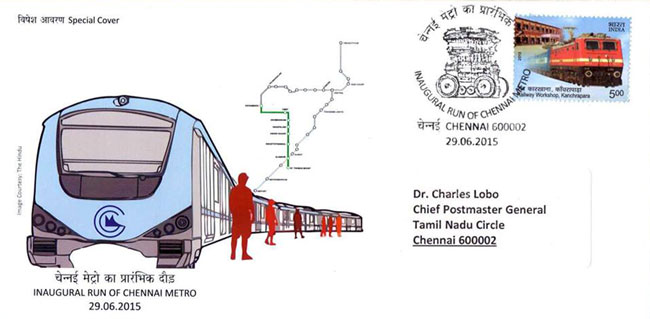 Special Carried Cover on Chennai Metro Rail