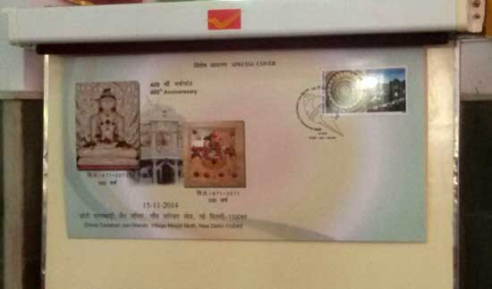 Special Cover on 400th Anniversary of Chhoti Dadabari Jain Temple, New Delhi