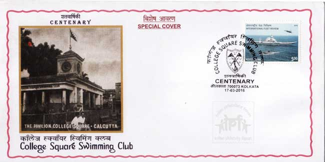 Special Cover on Centenary of College Square Swimming Club