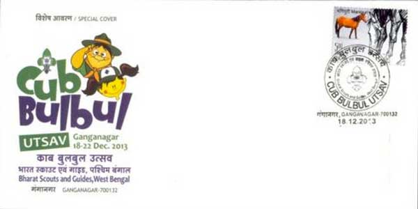 Special Cover on Cub Bulbul Utsav Special Cover