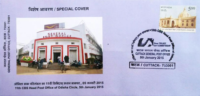 Special Cover on 11th CBS Head Post Office of Odisha Postal Circle
