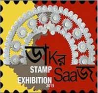Daker Saaj Stamp Exhibition 2015