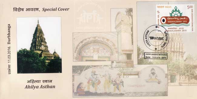 Special Cover featuring Ahilya Asthan