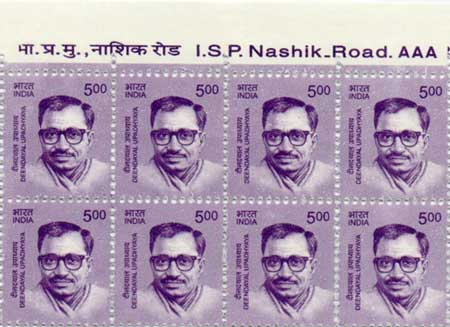 Rs. 5 Definitive Stamp on Deendayal Upadhyaya